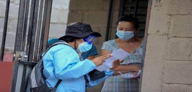Pandemia de la COVID-19 sigue en alza en una Honduras destrozada por Iota y Eta