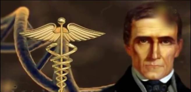 Día del Médico en Venezuela