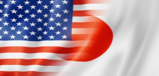 EEUU y Japón