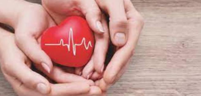 Día Internacional de la Enfermedad de Behçet