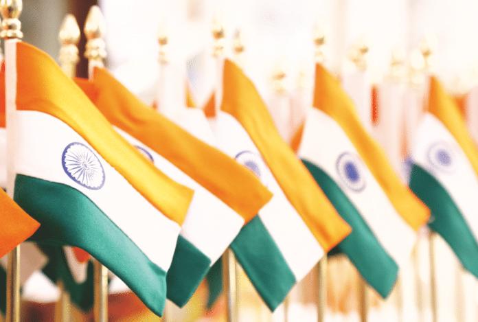 Gobierno de India